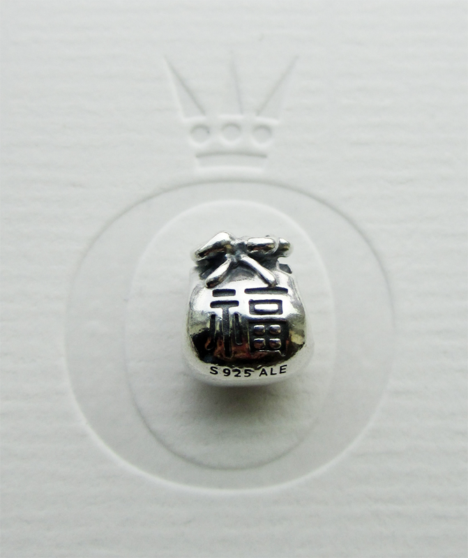 More pictures of the new Asia exclusive Pandora charms
