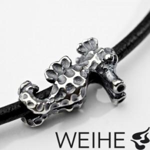 michael-weihe-seahorse