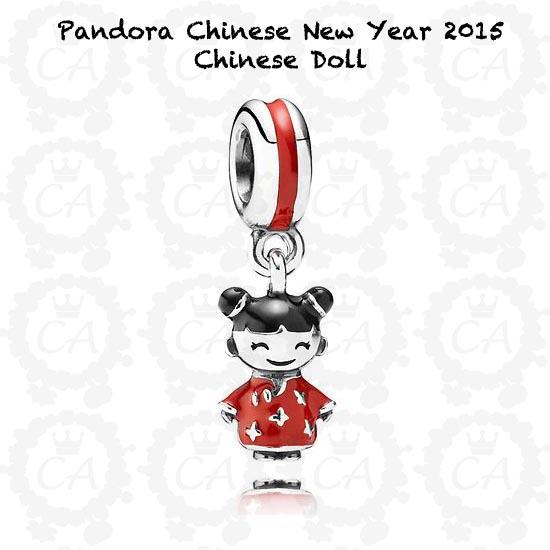 Pandora Chinese New Year 2015 Sneak Peek Charms Addict