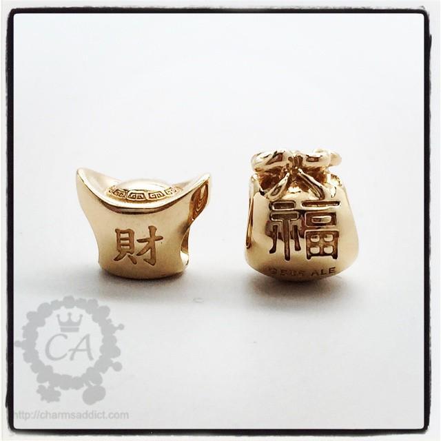 pandora charms japan exclusive