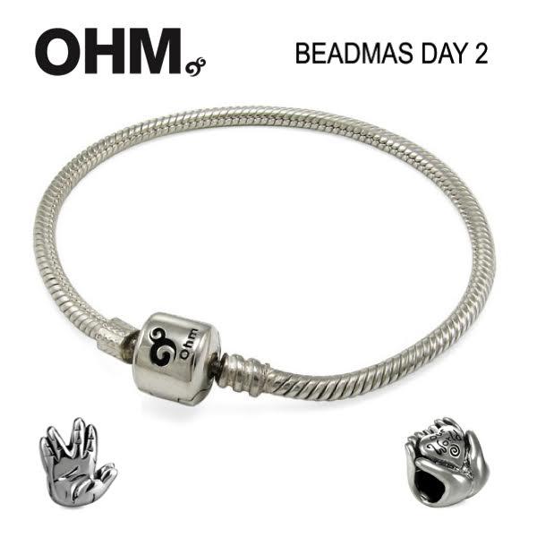 Ohm Beads Beadmas Giveaway