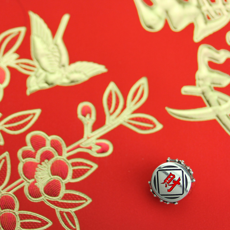 Ohm Beads Chinese New Year Promotion
