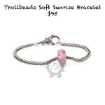 trollbeads-soft-sunrise-bracelet