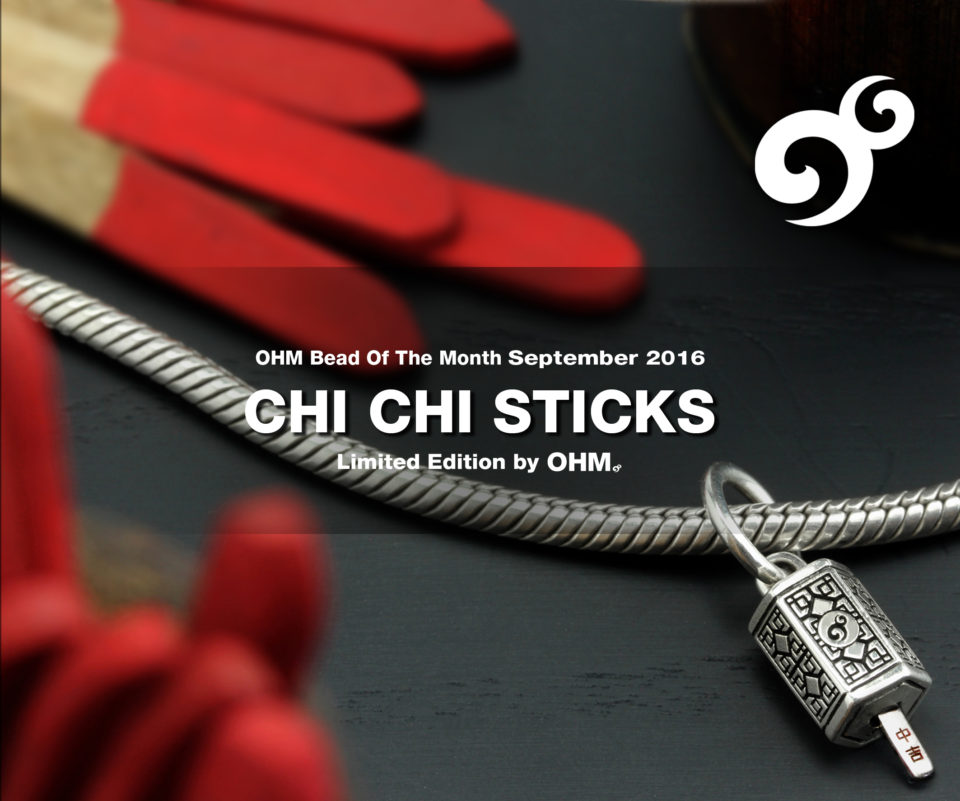 Ohm Beads Chi Chi Sticks Preview September Botm Charms